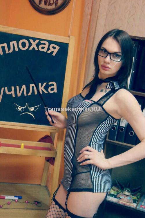 pervomayskaya-intim-uslugi