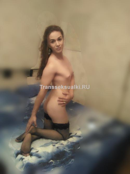 Найти трансексуала в москве фото 187-651