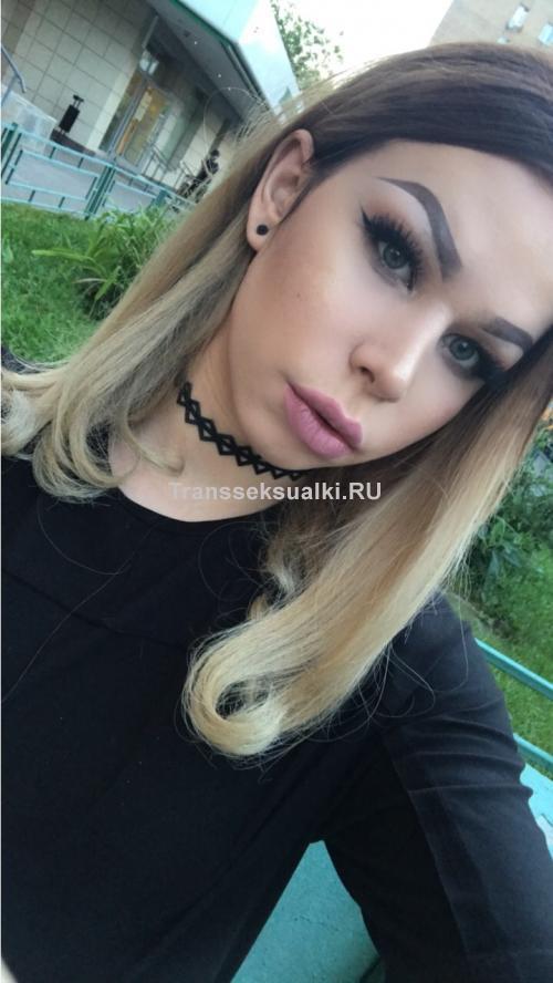 Транссексуал софия