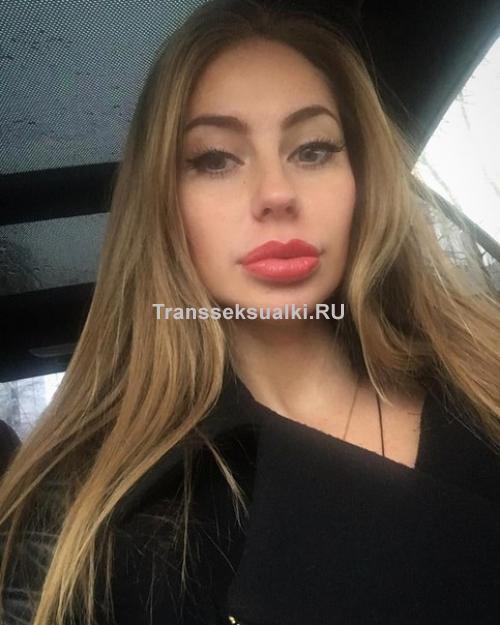 Транссексуалки ульяна