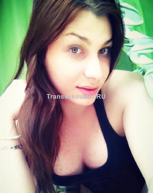 Транссексуалка москвы оксана