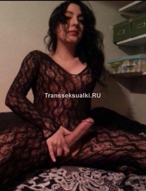 Фото трансов